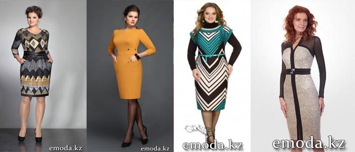 5e4754186a6 Интернет-магазины одежды в Казахстане  женская одежда модная ...