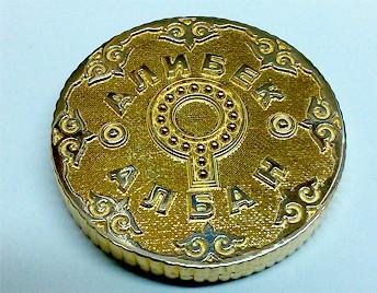Золотые украшения в казахском стиле