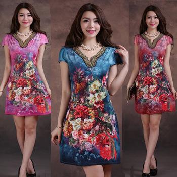 53410f7a9340 Вещи, одежда из Китая в Казахстан, китайский интернет-магазин ...