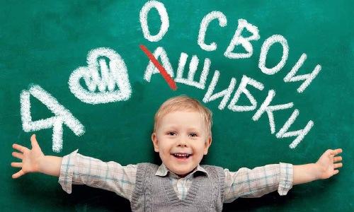 Что должен знать и уметь ребенок в 6 лет, дошкольное развитие