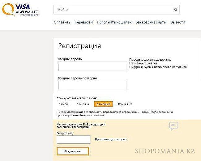 казахстанский номер мобильного телефона