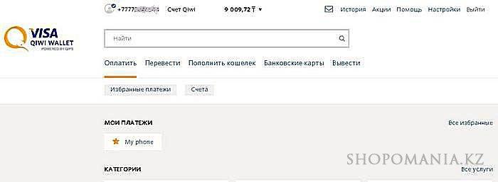 Обмен из webmoney в яндекс деньги валюты
