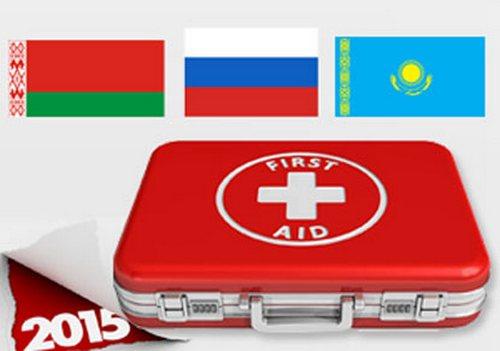 Автомобильные Аптечки Нового Образца 2015 В Казахстане - фото 5