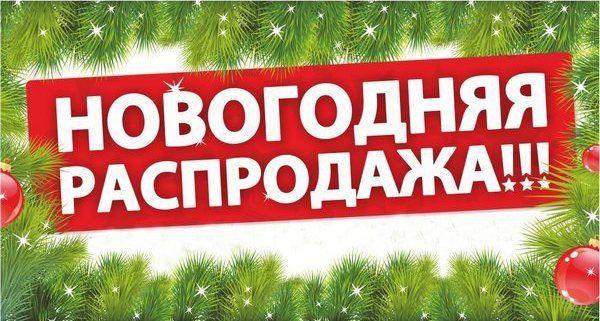 Заказать по интернету подарки на новый год