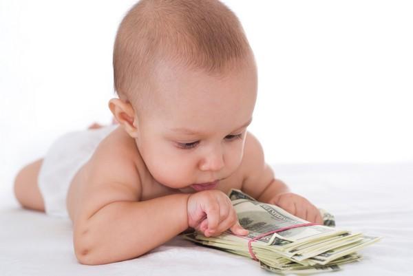 Гцвп астана пособие по беременности и родам