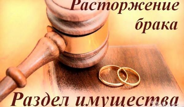 Развод в Казахстане, Процедура развода, Все о расторжении брака в Казахстане, Как подать на развод