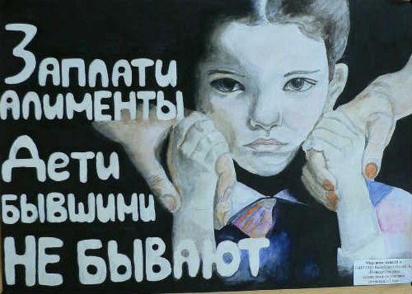 выбираете детское че будет если не платить алименты в таджикистане знаете какое нижнее
