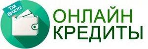 онлайн займы в казахстане новые сайты