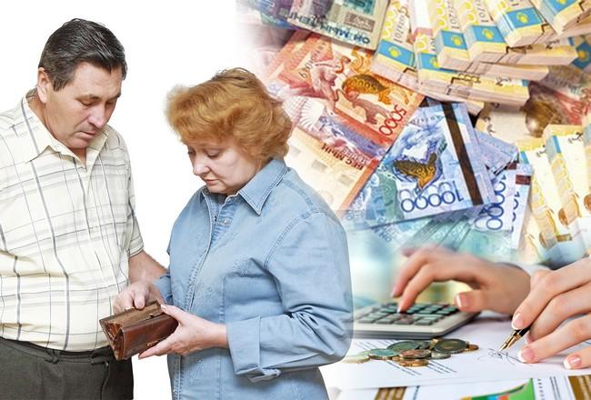 Пенсия в 2018 году в Казахстане, Повышение пенсии 2 этапа, последние изменения
