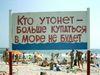 Бытовая техника, компьютеры, планшеты в Алматы, Астане, Казахстане