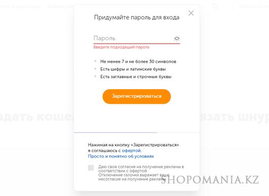 Btc курс обменников харьков