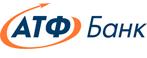 Депозиты банков в Казахстане 2019, Выгодные депозиты банков Казахстана